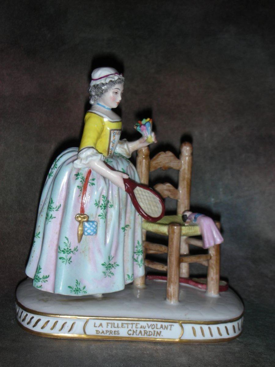 «Девушка с ракеткой и воланом»