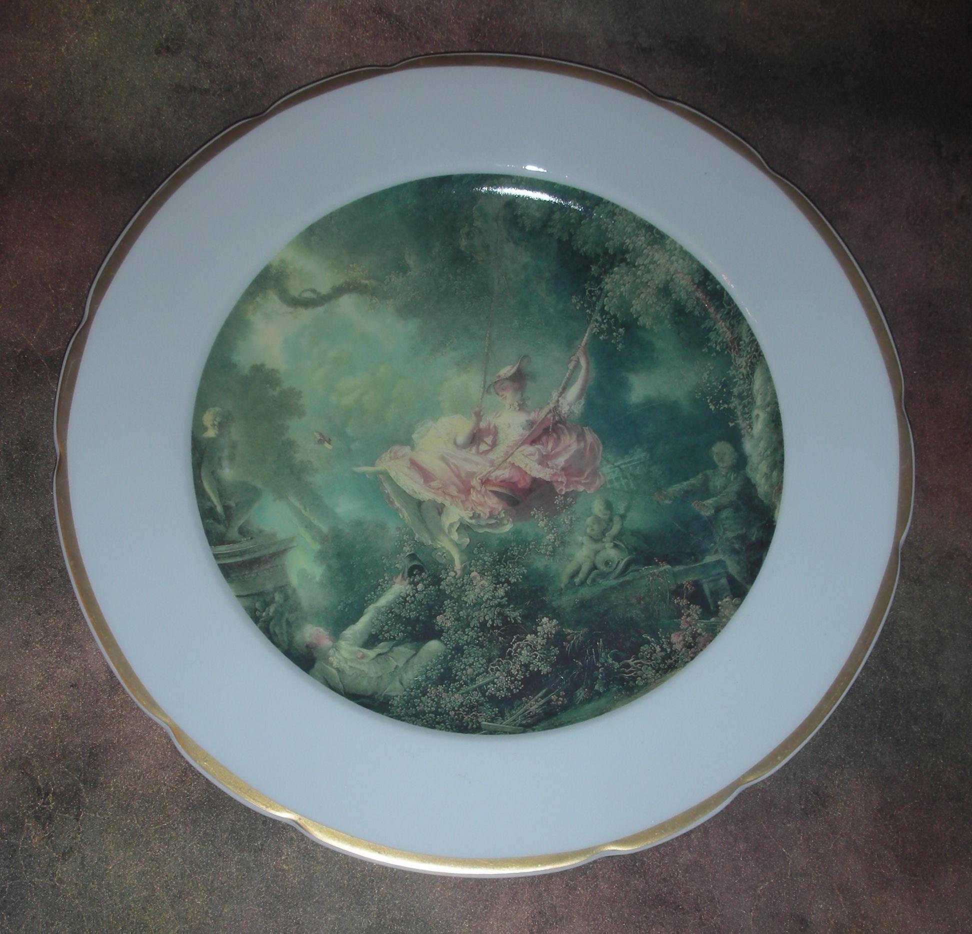 РЕЗЕРВ   «Тарелка декоративная «Качели»
